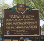 Kol Israel Foundation Holocaust Memorial Marker, Side 2