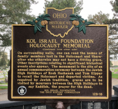 Kol Israel Foundation Holocaust Memorial Marker, Side 1